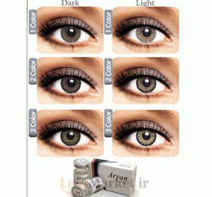 لنز طبی رنگی سالانه آرین