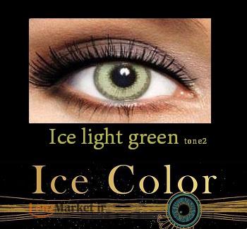 لنز یخی Ice light green آرین
