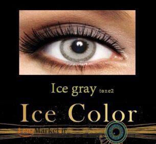 لنز یخی Ice gray آرین