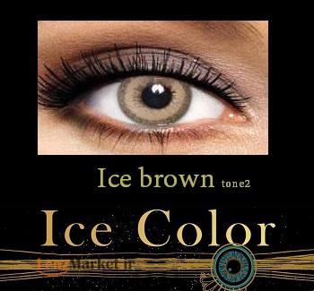 لنز یخی Ice brown آرین