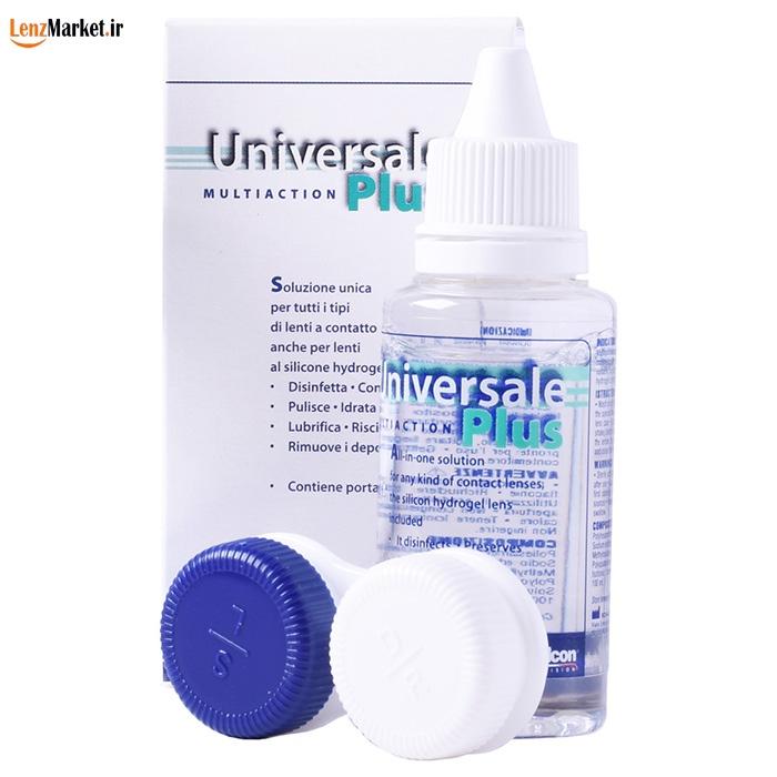 محلول لنز یونیورسال
