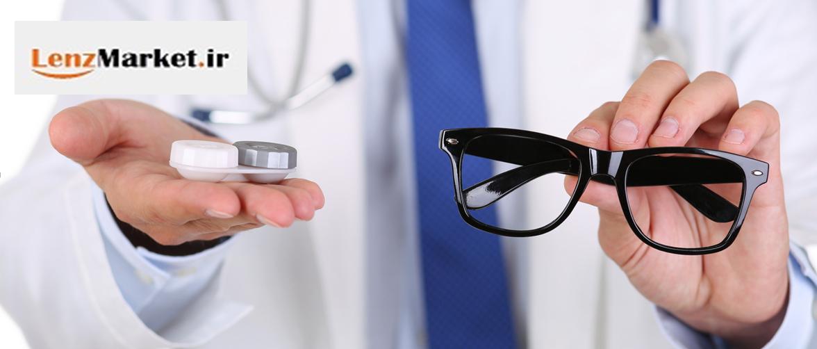 برتری های لنز نسبت به عینک