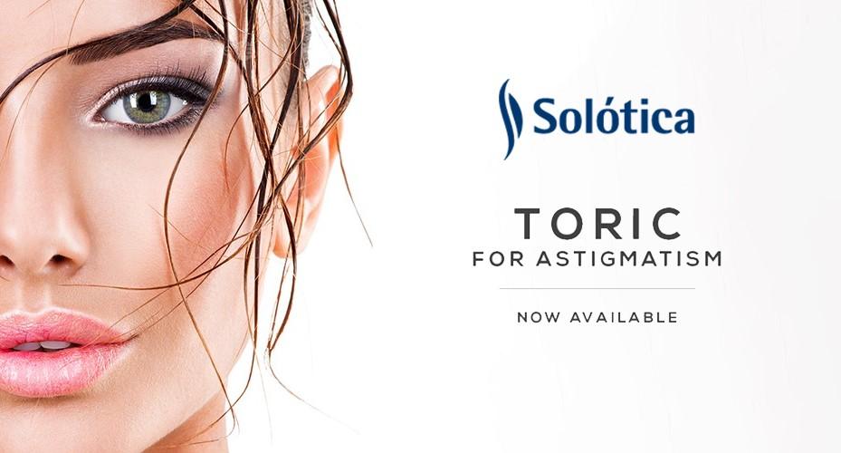 مزایای لنز سولوتیکا