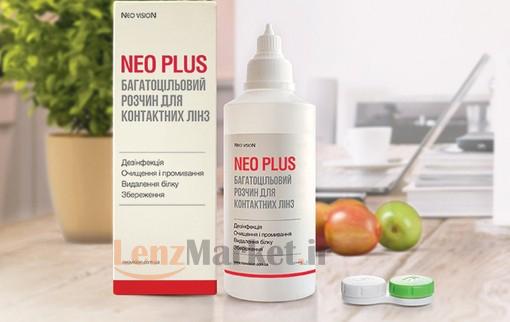 مایع لنز نئوپلاس